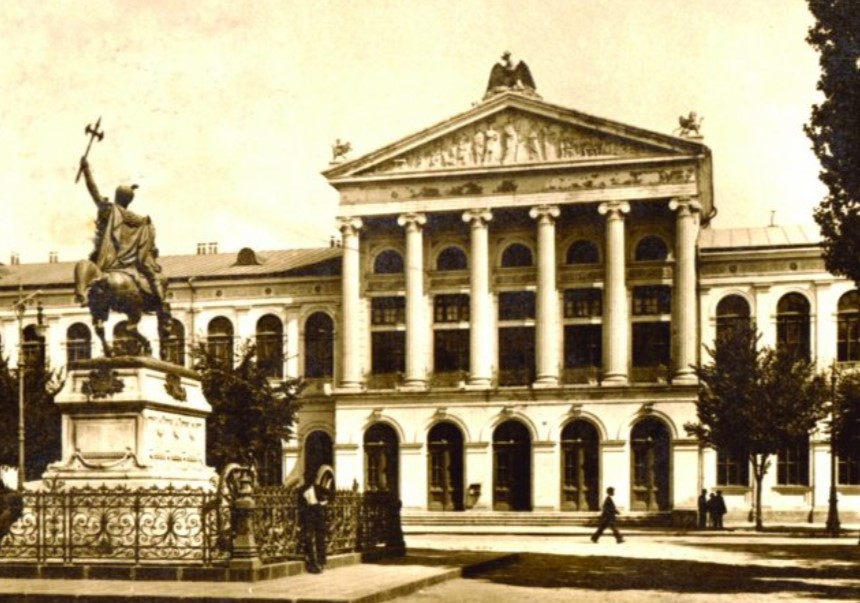 Universitatea București sursa: UNIBUC