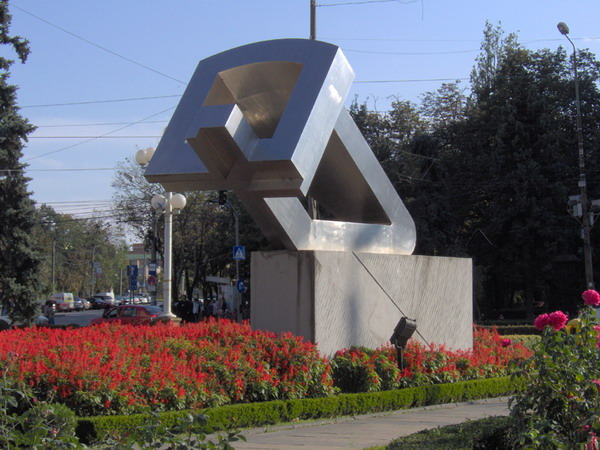Crucificarea, monument semnat Paul Neagu